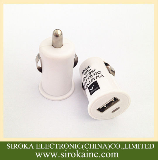 Universal Portable Single USB Charger with 5V 1A Output pictures & photos