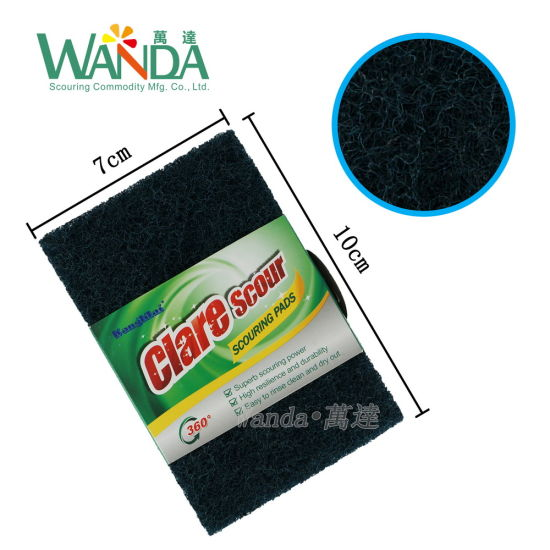 Heavy-Duty Buff Pad Brush Pad for Floor Wet Spray Cleaning pictures & photos