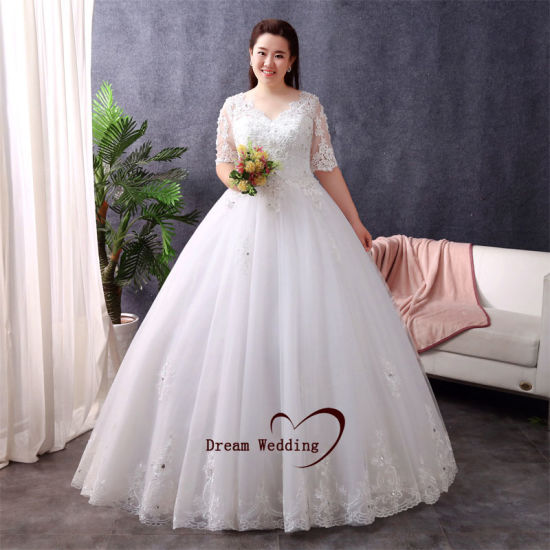 China 2017 New Custom Big Plus Size Ball Gown Wedding Dress - China ...
