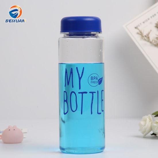 Hot Selling 500ml BPA Free Plastic Water Bottles My Bottle