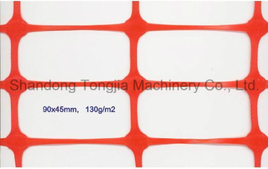 Plastic Machine of Warning Barrier Fencing pictures & photos