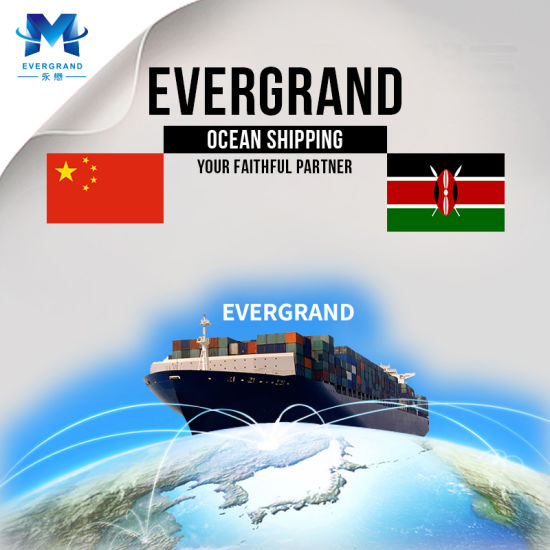 Shipping Service From China to Mombasa/Nairobi/Eldoret/Kisumu/Malindi/Kenya pictures & photos