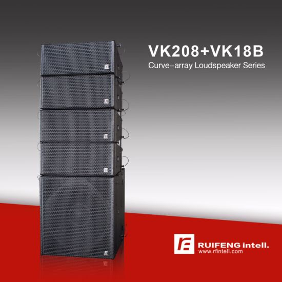 8 Inch Professional Speaker Line Array Speaker PRO Audio Sound System PA Speaker