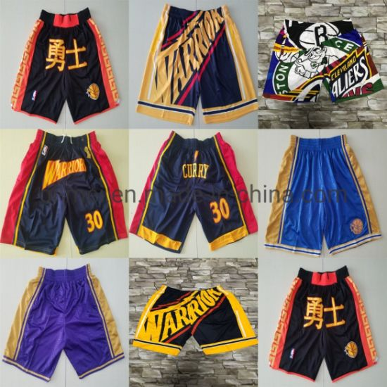 2020 Warriors Stephen Curry Celtics Combined Cooperstown Throwback Basketball Shorts