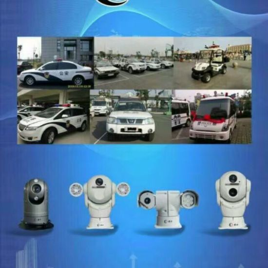 30X Zoom 2.0MP Laser HD IP PTZ CCTV Camera pictures & photos