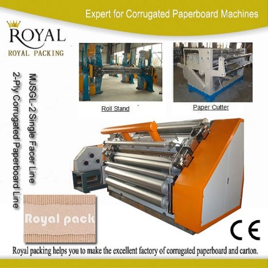2 Ply Paperboard Production Line for Small Factory (MJSGL-3)