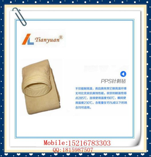 Nonwoven Needle Felt PPS Dust Filter Bag pictures & photos
