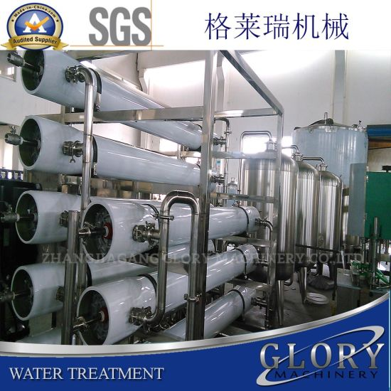 Automatic Bottle Drinking Water Treatment Plant pictures & photos