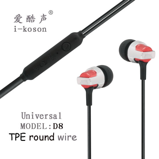 26be589df76 OEM Logo China in-Ear Noise Cancelling Earphone - China Original ...