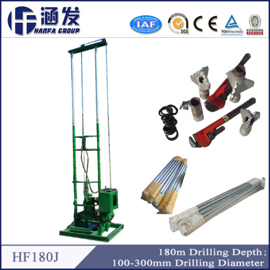 China Two Man Operate Hf180j Water Well Drilling Rig - China Water