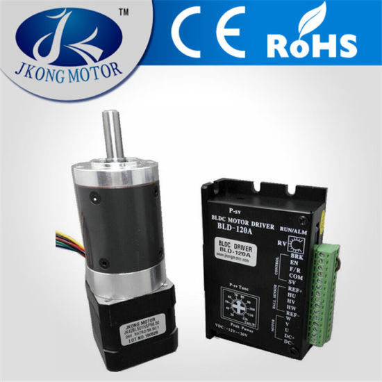24V 4000RM BLDC Motor with Gearbox Approved ISO9001