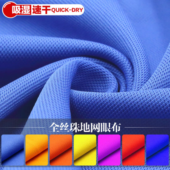 Polyester Knitting Pique T-Shirt Fabric