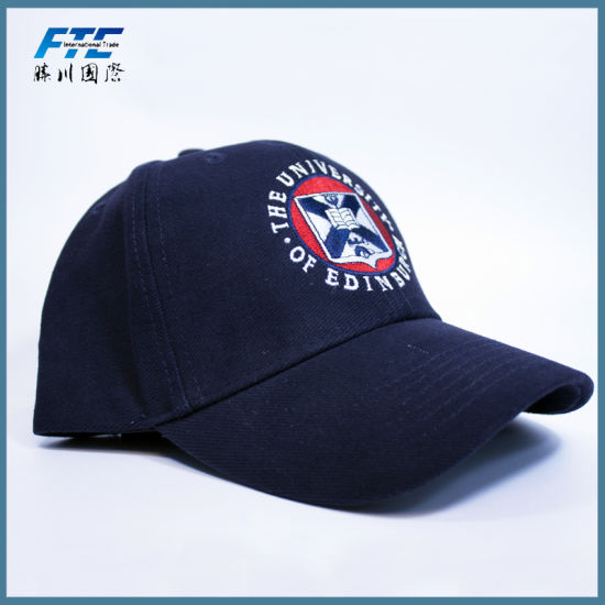 c1e5f52b8c8 Customized 6-Panel Cotton Baseball Sport Caps Embroidery pictures   photos