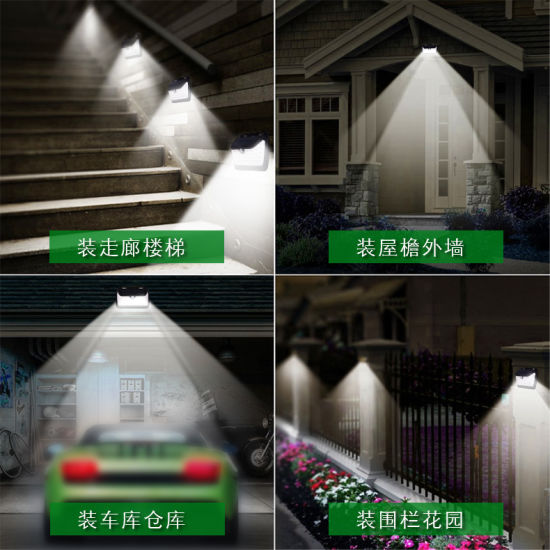 Solar LED Outdoor Powered Motion Sensor Smart Solar Gardenlight pictures & photos
