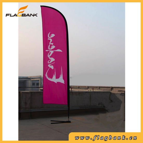 Tradeshow Fiberglass Digital Printing Feather Flag/Flying Flag pictures & photos