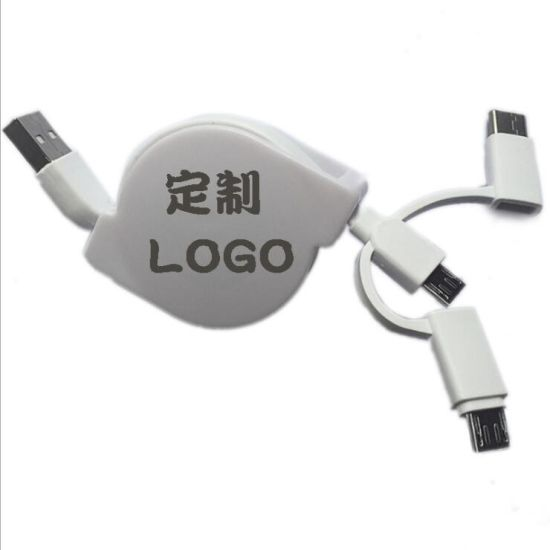 Hot Sale Custom Logo 3 in 1 Mobile Phone Cable pictures & photos