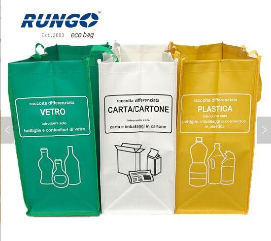 Cheap Custom Logo Set PP Household PP Woven Garbage Bags