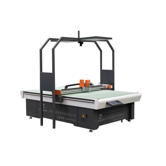 Digital Printed Carpet Cutting Machine with Camera Can Read Contours CNC Floor Mat Cutter Automatic