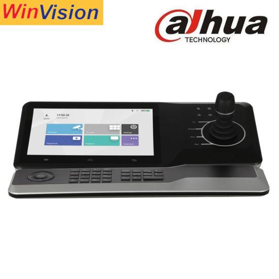 Original Dahua Brand Nkb5000 HD IP Camera Network Control Keyboard PTZ  Controller