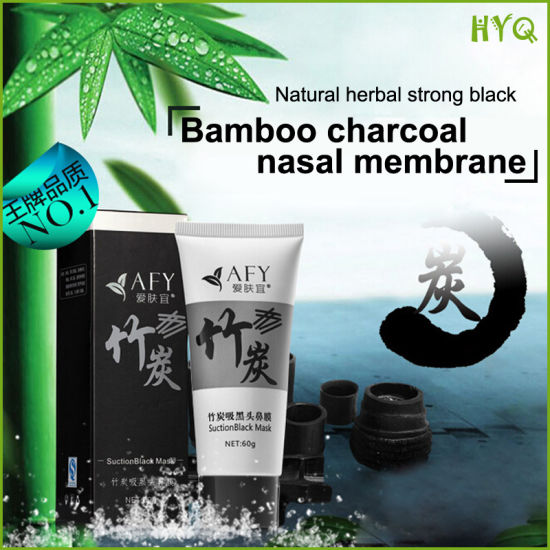 Hot Sell Afy Suction Black Mask with Bamboo Charcoal Best Skin Care Blackhead Removal pictures & photos