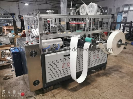 Hot Latest Automatic Paper Bowl Making Machine