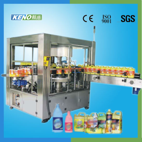 Keno-L218 Good Price Auto Pill Bottle Custom Label Labeling Machine pictures & photos