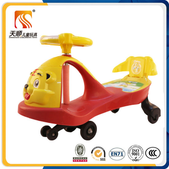 En71 Approved Ride on Kids Swing Toy Car for Child pictures & photos