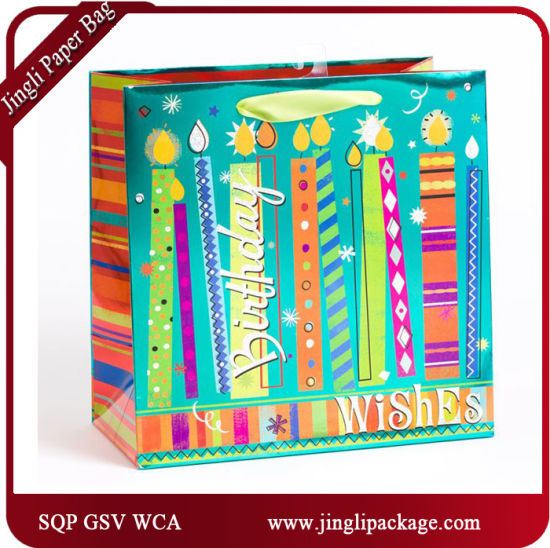 Birthday Cake Small Paper Bags Gift Hologram Printed