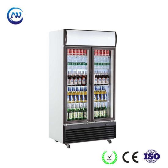 Double Door Vertical Beverage Refrigerator Soft Drink Cooler (LG-1400BF)