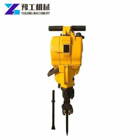 Yn27c Yn29 Gasoline Jack Hammer Electric Gasoline Rock Drill