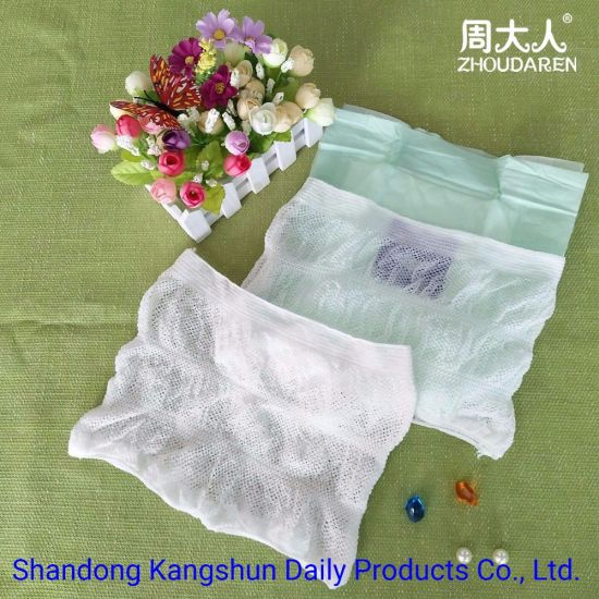 Hospital Medical Incontinence Adult Nappies Mesh Pants Adult Pull on UPS