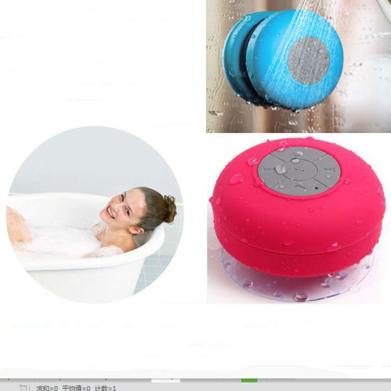 China Waterproof Bluetooth Shower Speaker Handsfree Receive