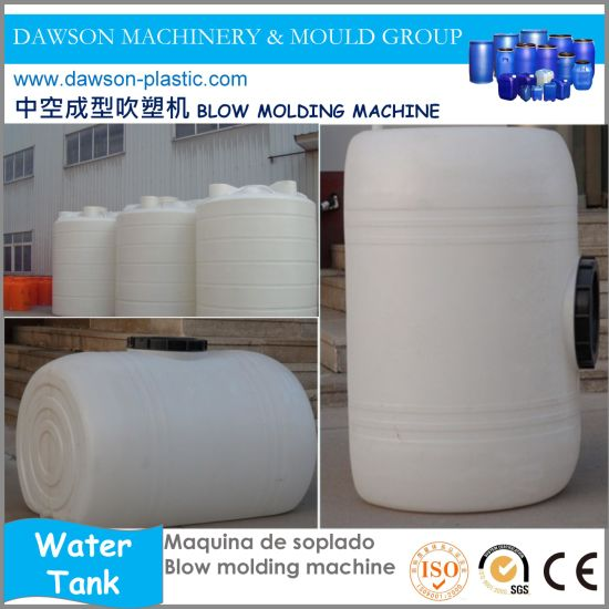 Accumulation Type Plastic Blow Molding Machine for 300L HDPE Tank pictures & photos