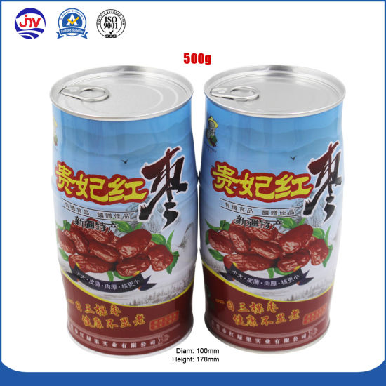 Custom Metal Cans Tin for Dry Dates Packaging Container Drum