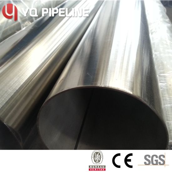 15mm Stainless Steel Welded Pipe Quality Supplier