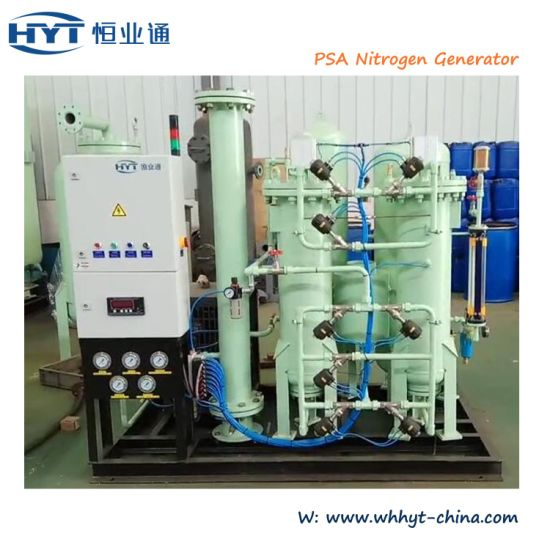 High Quality Air Separation Psa Nitrogen Gas Plant