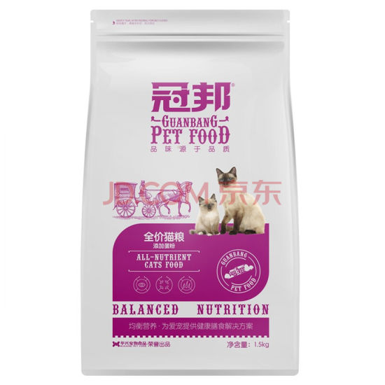 China Guanbang Cat Food Deep Sea Fish Egg Powder Spirulina Into A Full Term Cat Food For Young Cats Universal Whole Term Cat Food Universal China Cat Food Fodder Feed