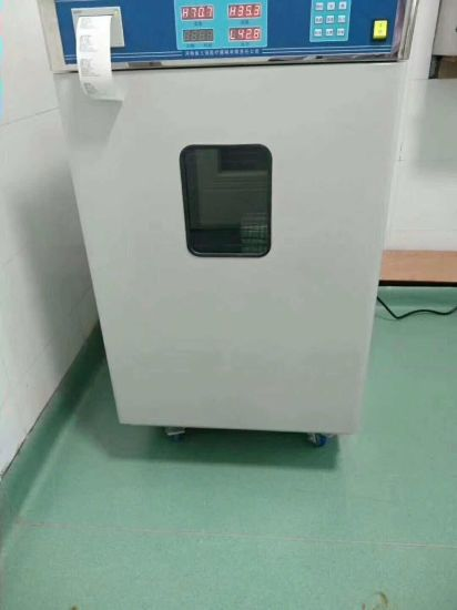 High Quality Medical Vertical Ethylene Oxide Sterilizer (THR-SH80) pictures & photos
