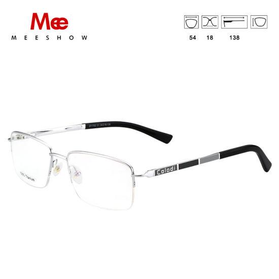 2da5d4d14f6 2018 Titanium Optical Frame Ultra Light Men Eyeglasses Square Style  Dropping Shipment