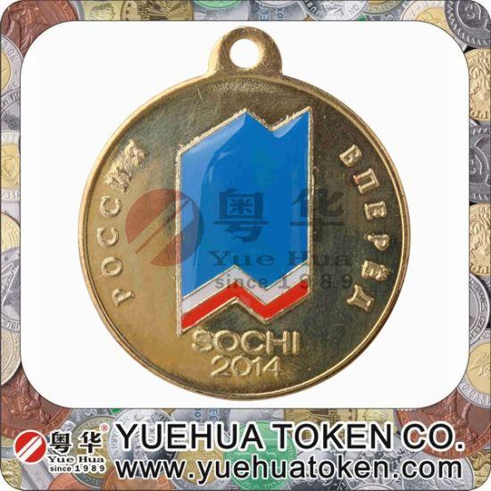 2014 Oval Shaped Medal & Souvenir Token