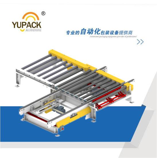 strapping machine  yupackenmadeinchinacom
