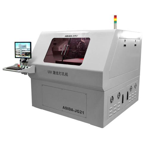 UV Laser Drilling Machine