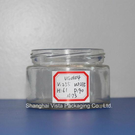 Vista Brand Large Glass Jar