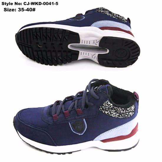 Custom Comfortable Sneaker Shoes for Men Vintage, Lite Sport Shoes