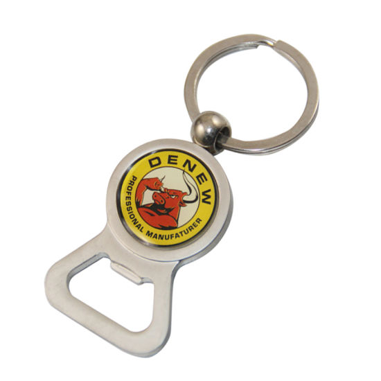 Promotional Printing Metal Beer Bottle Opener Keychain
