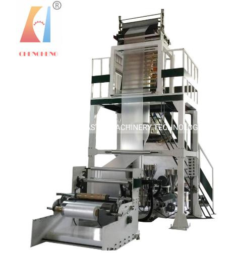 Co-Extrusion Ab Double-Layer Blown Film Extrusion Machine