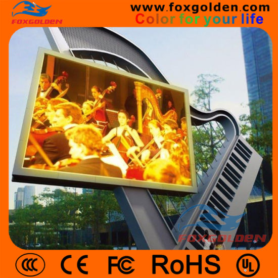 Hot Sale High Brightness Full Color Outdoor P10 LED Display pictures & photos