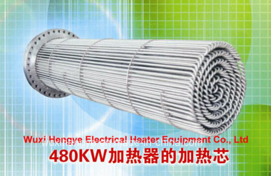 Immersion Industrial Electric Heater