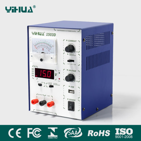 Yihua1503D USB 15V 3A DC Power Supply Regulated DC Power Supply pictures & photos