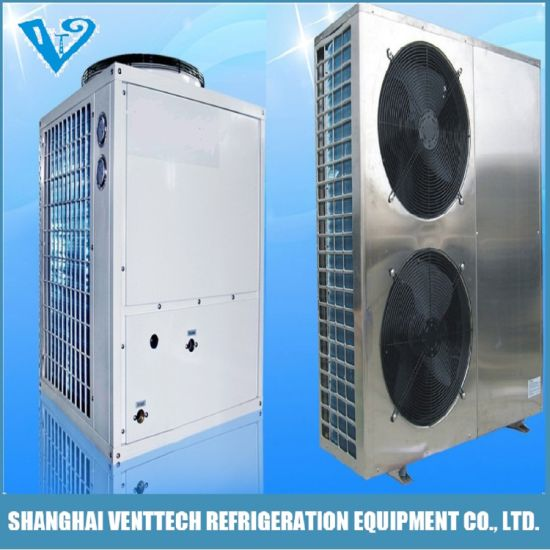 2017 High Quality Domestic Air Source Heat Pump pictures & photos